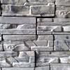 Фасадный камень «Скалистая гора»